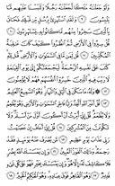 Djuz\x27-7, Pagina-129