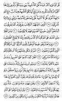 Djuz\x27-7, Pagina-130