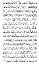 Djuz\x27-7, Pagina-131