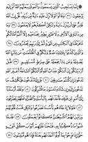 Djuz\x27-7, Pagina-132