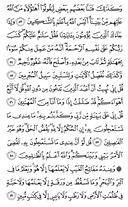 Djuz\x27-7, Pagina-134