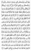 Djuz\x27-7, Pagina-135