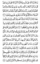 Djuz\x27-7, Pagina-139