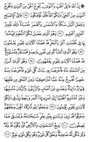 Djuz\x27-7, Pagina-140