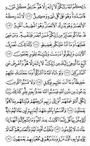 Djuz\x27-7, Pagina-141