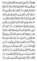Djuz\x27-8, Pagina-142