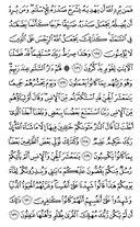 Djuz\x27-8, Pagina-144