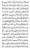Djuz\x27-8, Pagina-145