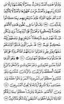 Djuz\x27-8, Pagina-146