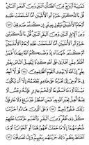 Djuz\x27-8, Pagina-147