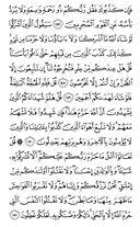 Djuz\x27-8, Pagina-148