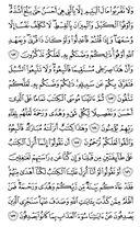 Djuz\x27-8, Pagina-149