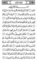 Djuz\x27-8, Pagina-151