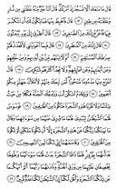 Djuz\x27-8, Pagina-152