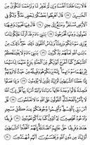 Djuz\x27-8, Pagina-153