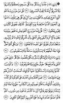Djuz\x27-8, Pagina-154