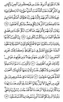 Djuz\x27-8, Pagina-155