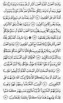 Djuz\x27-8, Pagina-156