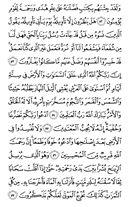Djuz\x27-8, Pagina-157