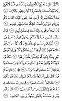 Djuz\x27-8, Pagina-158