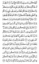 Djuz\x27-8, Pagina-159