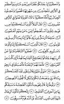 Djuz\x27-8, Pagina-160
