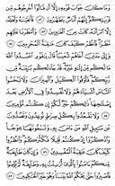 Djuz\x27-8, Pagina-161