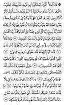 Juz\x27-9, Seite-162
