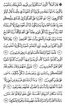 Juz\x27-9, Page-162
