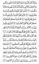 Juz\x27-9, Seite-163