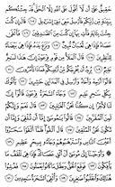 Juz\x27-9, Seite-164
