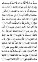Juz-9, halaman-164