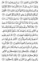 Juz\x27-9, Seite-165