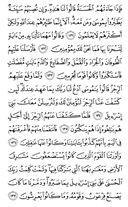 Juz\x27-9, Seite-166