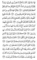 Juz-9, halaman-166