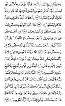 Juz\x27-9, Seite-167