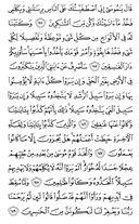Juz\x27-9, Seite-168