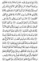 Juz\x27-9, Seite-169