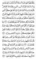 Juz\x27-9, Seite-171