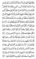 Juz-9, halaman-171