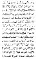 Juz\x27-9, Seite-172