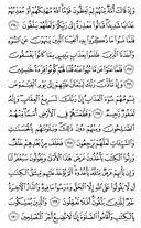 Juz-9, halaman-172