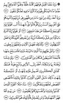 Juz-9, halaman-173