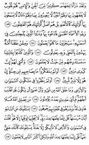 Juz\x27-9, Seite-174