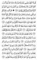 Juz\x27-9, Seite-175
