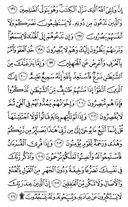 Juz\x27-9, Seite-176