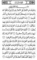 Juz\x27-9, Seite-177