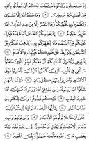 Juz\x27-9, Seite-178