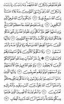 Juz\x27-9, Seite-179