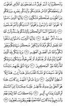 Juz\x27-9, Seite-180